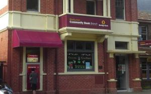 Bendigo Community Bank - Warburton Branch